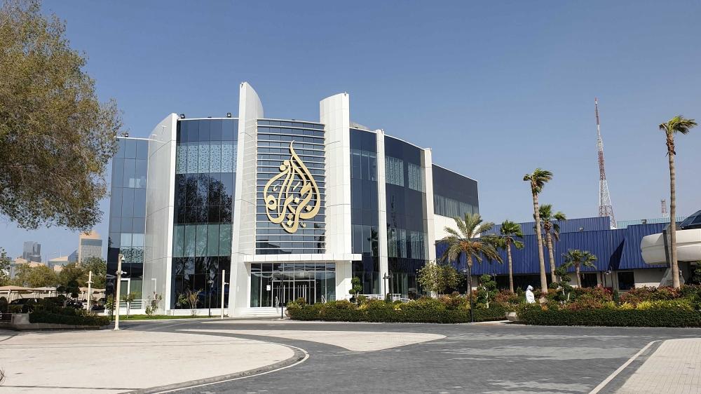 www.aljazeera.com: EU/EEA Regulatory Notice