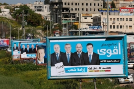 A campaign billboard for the Joint Arab List is seen in the Palestinian Israeli town of Arabe on March 9, 2015 [File: Ammar Awad/Reuters]