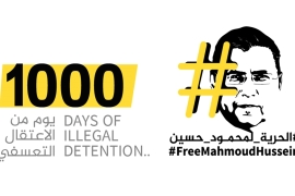 Al Jazeera launched a solidarity campaign #FreeMahmoudHussein for the release of the journalist with [Al Jazeera]