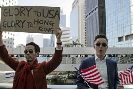 Protesters have called on the US to support their movement during mass protests that began in June [Kin Cheung/AP]