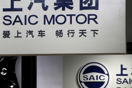 State-owned SAIC Motor Corporation is China's largest auto company and exports cars to the Netherlands and Australia [File: Kim Kyung-Hoon/Reuters]