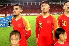 Sights on the World Cup: 'Is it a real Chinese football team?'