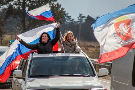 Russia sent troops into Crimea and annexed the peninsula in 2014 [File: AFP]