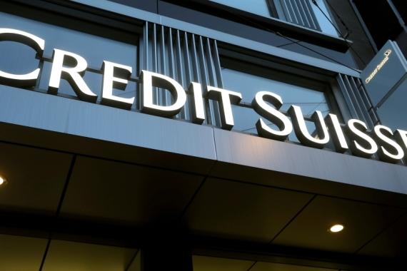 Credit Suisse has dumped more than $2bn worth of stock to end its exposure to Archegos Capital [File: Arnd Wiegmann/Reuters]