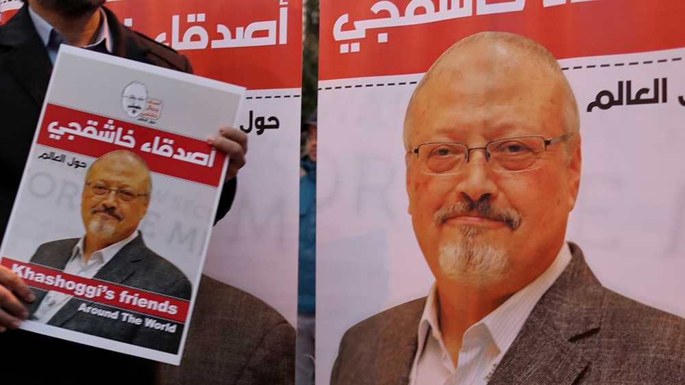 Jamal Khashoggi's rights group launched two years after murder - aljazeera
