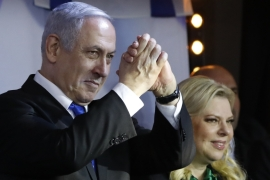 Israel's attorney general has indicted Netanyahu for fraud, bribery and breach of trust, but he can only be removed from office after all appeals are exhausted [File: Jack Guez/AFP]