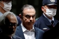 Ghosn, who was arrested in Tokyo on financial misconduct allegations in 2018, skipped bail while awaiting trial [File: Kyodo via Reuters]