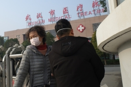 The Wuhan health commission said that 12 people have recovered and were discharged from hospital while five people were in serious condition [Noel Celis/AFP]