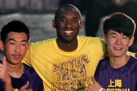 'Giant in sports': World reacts to death of NBA star Kobe Bryant