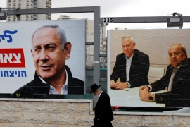 Israel has witnessed an exhausting political struggle for power with both sides increasingly conducting government affairs as adversaries [File: Ammar Awad/Reuters]