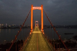 The Yangtze River Bridge lies deserted. [Getty Images]