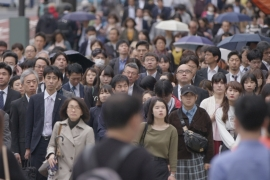 Japan's Evaporated People