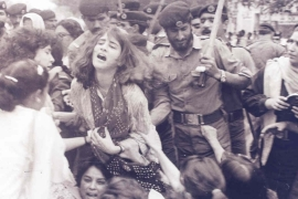 Police brutality on a demonstration against the 'Law of Evidence' in Lahore on February 12, 1983 [File: Rahat Ali Dar/Courtesy of Shirkatgah Women's Resource Centre]