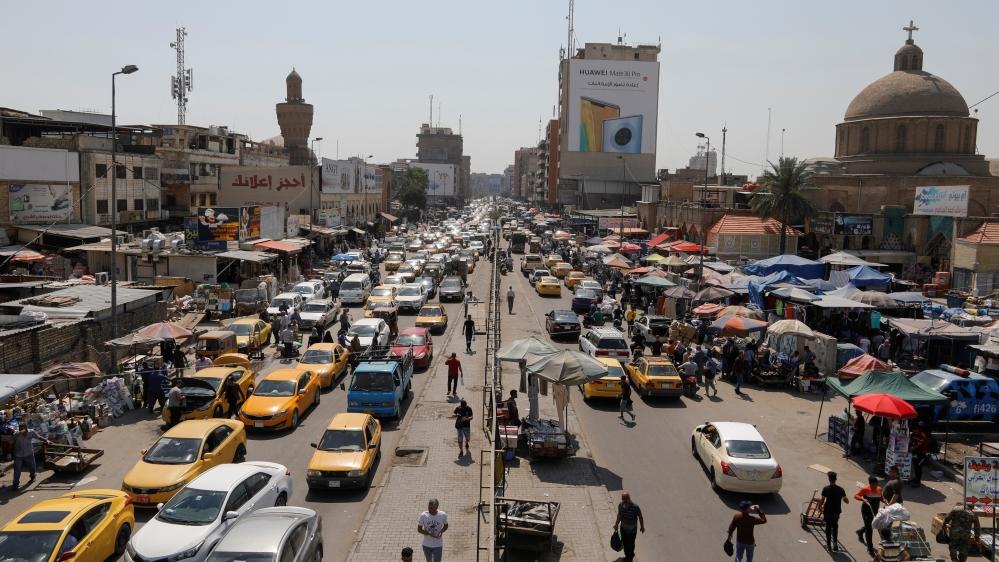 خرید بلیط تهران به عراق