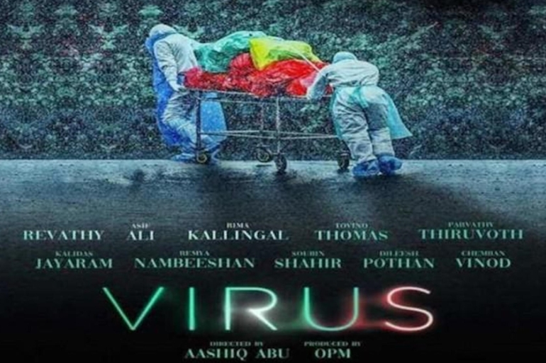 Virus is a 2019 Malayalam-language medical thriller film directed by Aashiq Abu set against the backdrop of the 2018 Nipah virus outbreak in the southern Indian state of Kerala [Screen grab/Youtube]