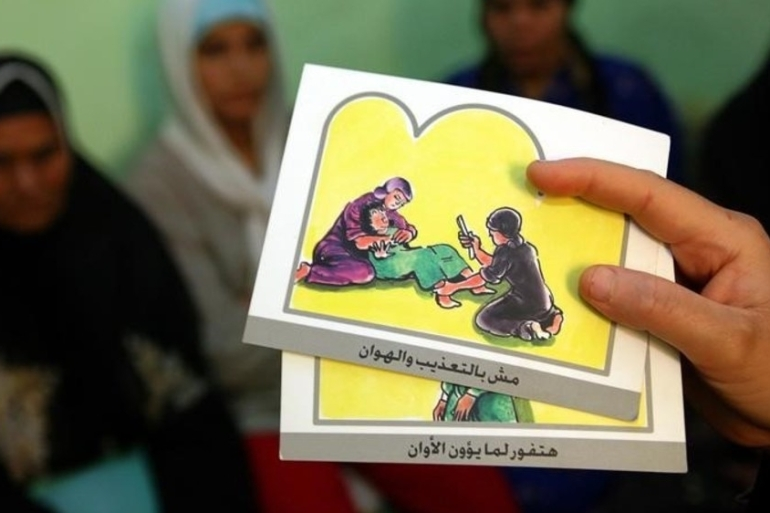 Egypt banned FGM in 2008 and made it a felony in 2016 [File: Reuters]