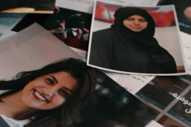 Saudi Women: Reform or Repression?