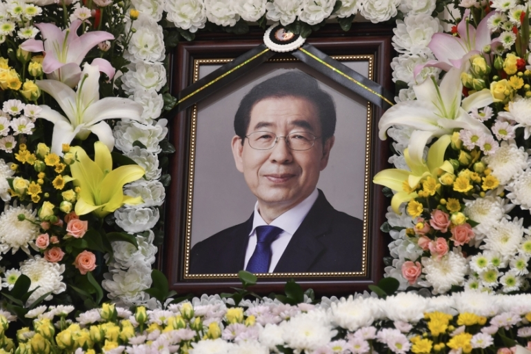 Portrait of the deceased Seoul Mayor Park Won-soon at a hospital in Seoul, South Korea [Seoul Metropolitan Government via AP]