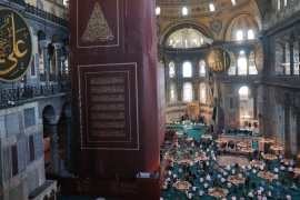 Turkish President Recep Tayyip Erdogan joined thousands for the first Islamic prayer on Friday since Hagia Sophia was reconverted from a museum into a mosque [Andalou]