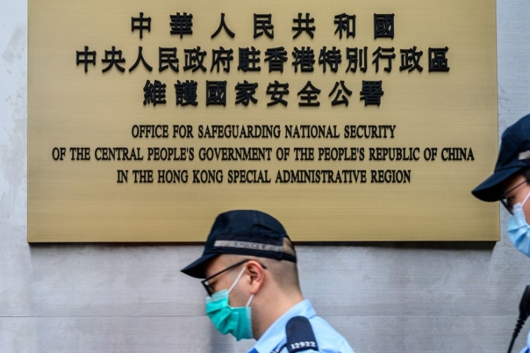 The Office for Safeguarding National Security of the Central People's Government in the Hong Kong Special Administrative Region was inaugurated on Wednesday [Anthony Wallace/ AFP]