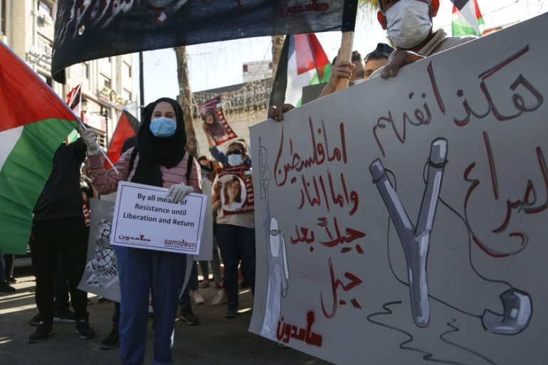 Palestinians demonstrate against Israeli plans for the annexation of parts of the West Bank [File: Majdi Mohammed/AP]