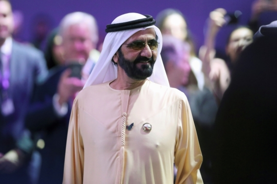 If successful in 2024, the UAE could become the fourth nation to land a spacecraft on the moon [File: Christopher Pike/Reuters]