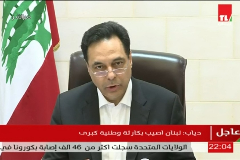Those Responsible For Beirut Catastrophe Will Pay Price Pm Middle East Al Jazeera