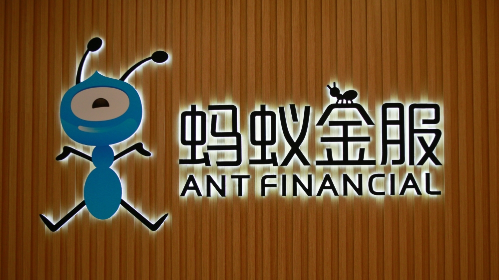 Trump mulls adding China's Ant Group to trade blacklist: Report  image