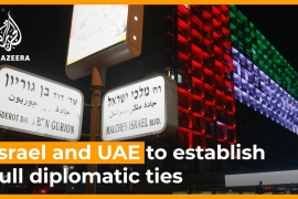 Israel and UAE to establish full diplomatic ties [Daylife]