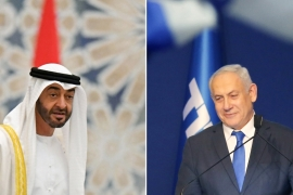 UAE, Israel normalise ties: All the latest updates