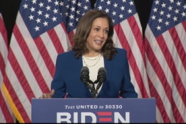 Kamala Harris to speak at Democratic Party's virtual convention