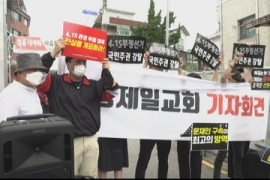 South Korea church groups in conflict with COVID-19 efforts