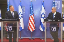 Pompeo Middle East trip: Push to improve relations with Israel