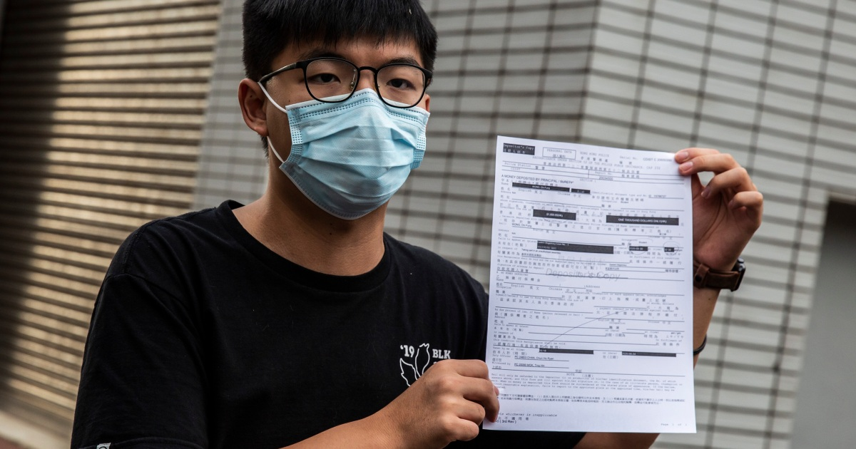 Hong Kong's Joshua Wong arrested for 2019 'illegal assembly'