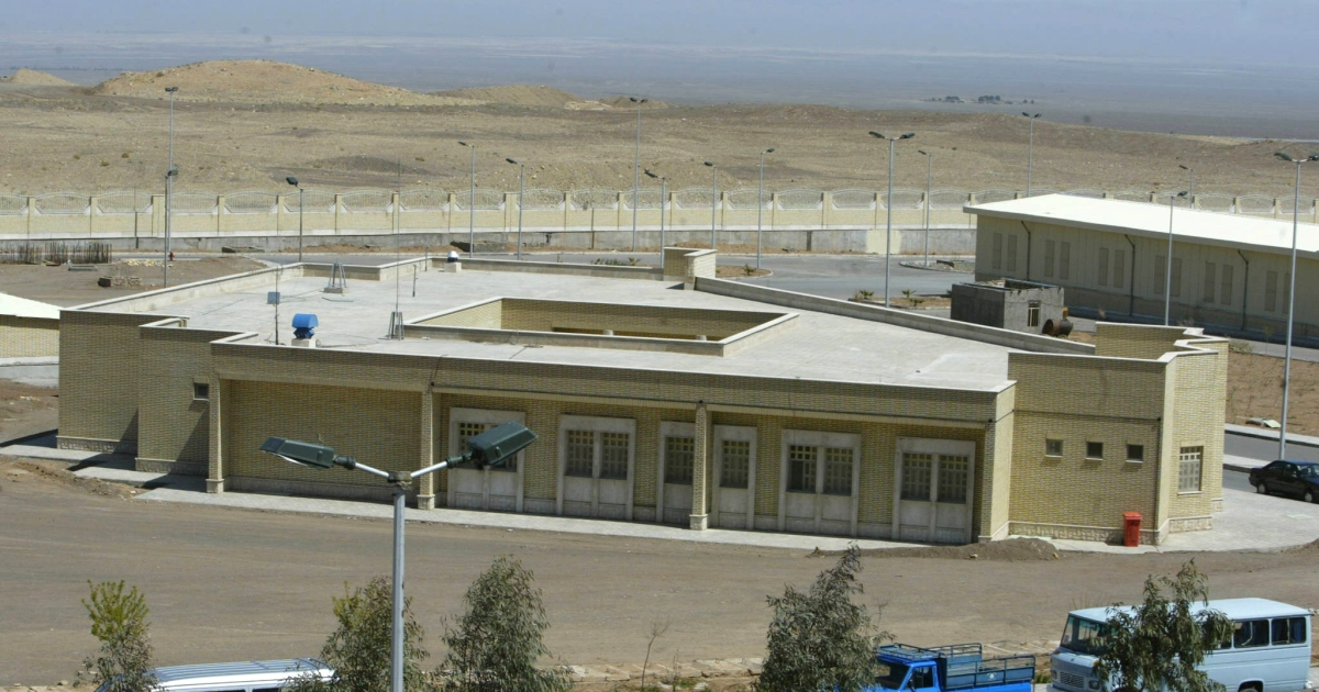 UN nuclear watchdog inspects second Iran site