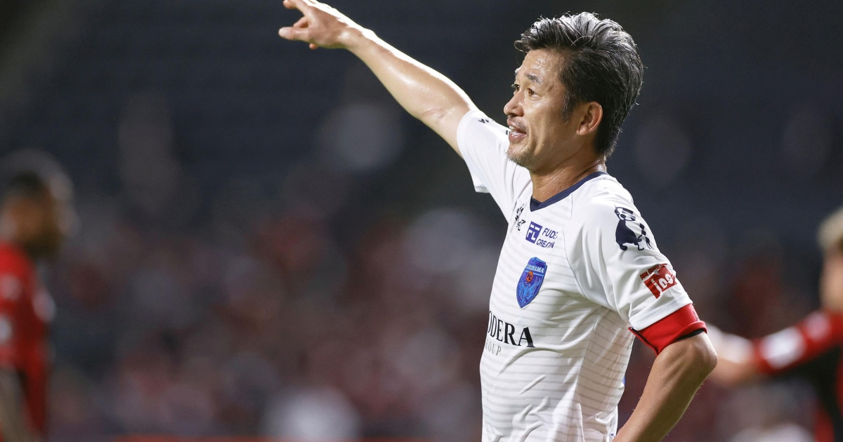 'King Kazu' sets new football record after Japan appearance