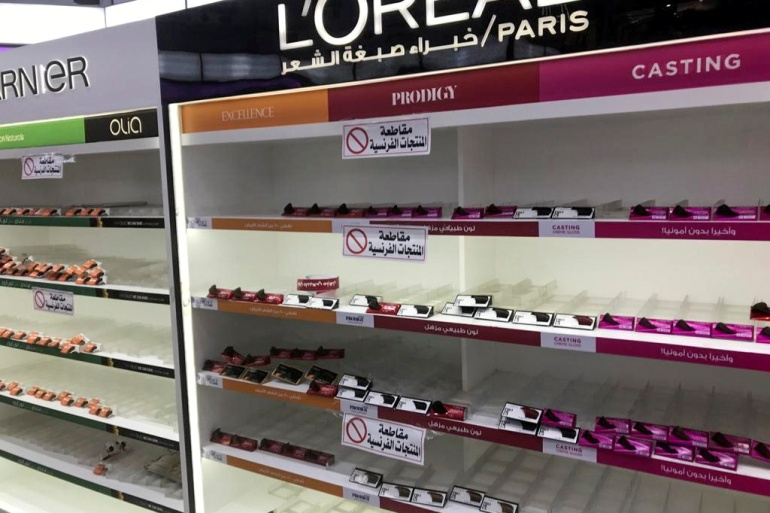 Empty shelves cleared of French products after Kuwaiti supermarkets declared a boycott of French goods. Kuwait City, October 25, 2020 [Ahmed Hagagy/Reuters] (Reuters)