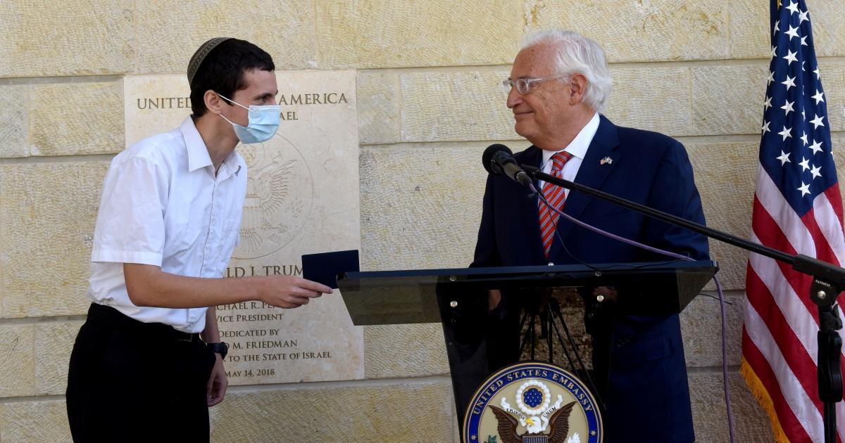 US issues first 'Israel' passport for Jerusalem-born citizen