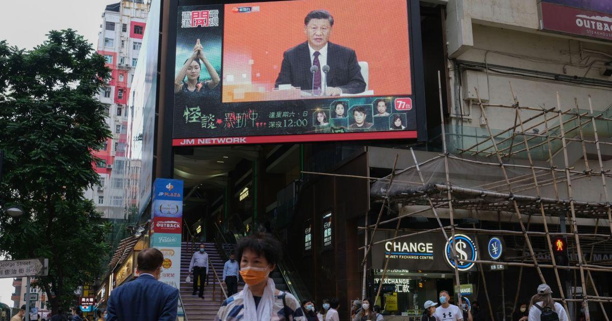 China must urgently address financial risks, IMF warns thumbnail