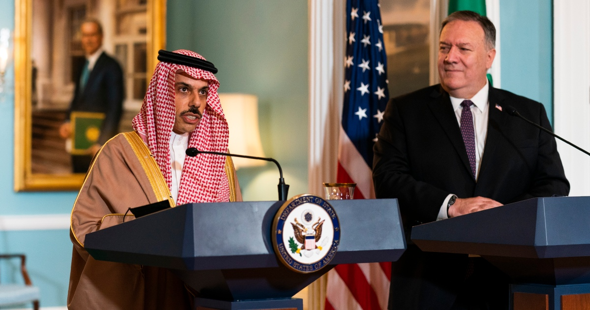 Pompeo urges Saudi Arabia to normalise ties with Israel | Middle East | Al  Jazeera
