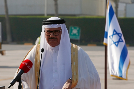 Bahrain's foreign minister Abdullatif al-Zayani delivers a statement upon the arrival of an Israeli delegation accompanied by the US treasury secretary, in Muharraq, Bahrain [Ronen Zvulun/AP Photo]