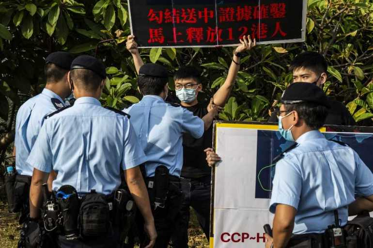 Rights groups have voiced concerns that the hotline will deliver another blow to free speech at a time when Beijing is ramping up control over the Hong Kong [File: Isaac Lawrence/AFP]