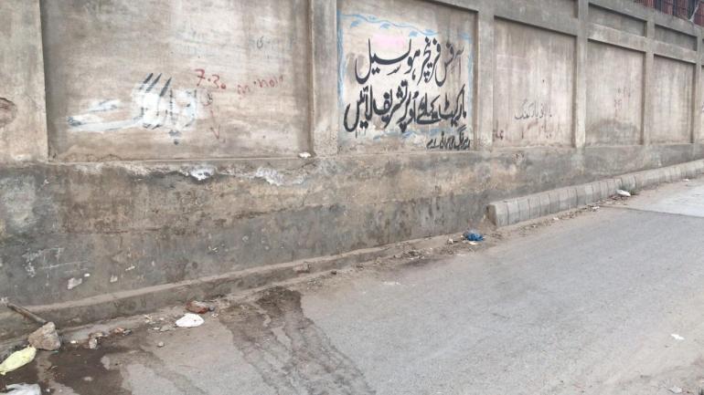 Running over the ruins of my home: Lahore's Orange Train | Pakistan News