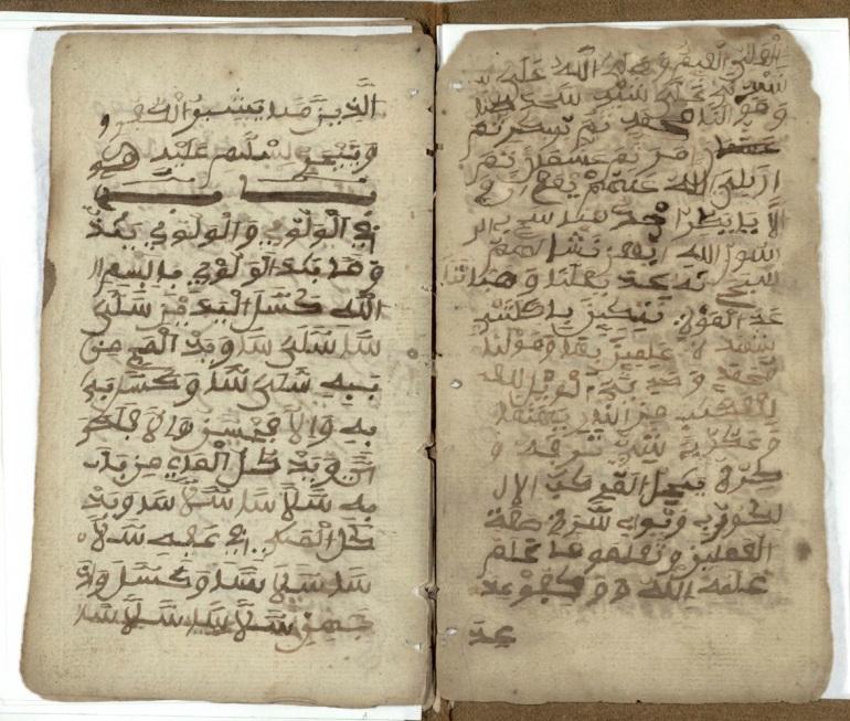 Gine'li bir Müslüman olan Bilali'nin el yazmasından bir sayfa [Hargrett Nadir Kitap ve El Yazması Kütüphanesi, Gürcistan Üniversitesi Kütüphaneleri]