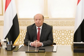 President Hadi called on the new government to prioritise addressing the impoverished country's economic woes [File: Yemeni Presidency/AFP]
