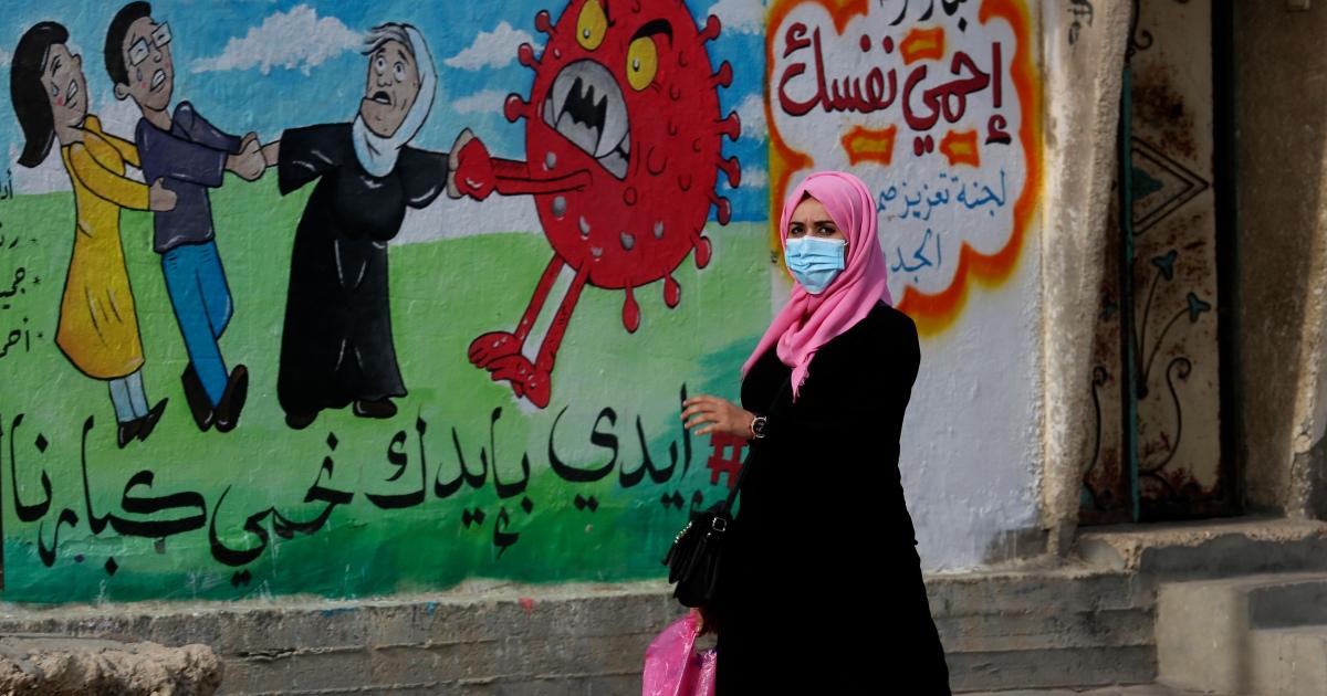COVID in besieged Gaza: 'A blockade inside a blockade' thumbnail