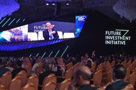 The last edition of the meeting, held in Riyadh in October 2019, saw the participation of more than 6,000 executives and officials [File: AFP]