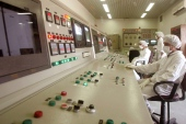 France, Germany and Britain say Iran's plans to produce uranium metal has 'potentially grave military implications' [File: Reuters]