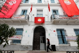 Tunisia expects GDP growth of 3.8 percent this year compared with a record contraction of 8.2 percent expected in 2020 [File: Zoubeir Souissi/Reuters]