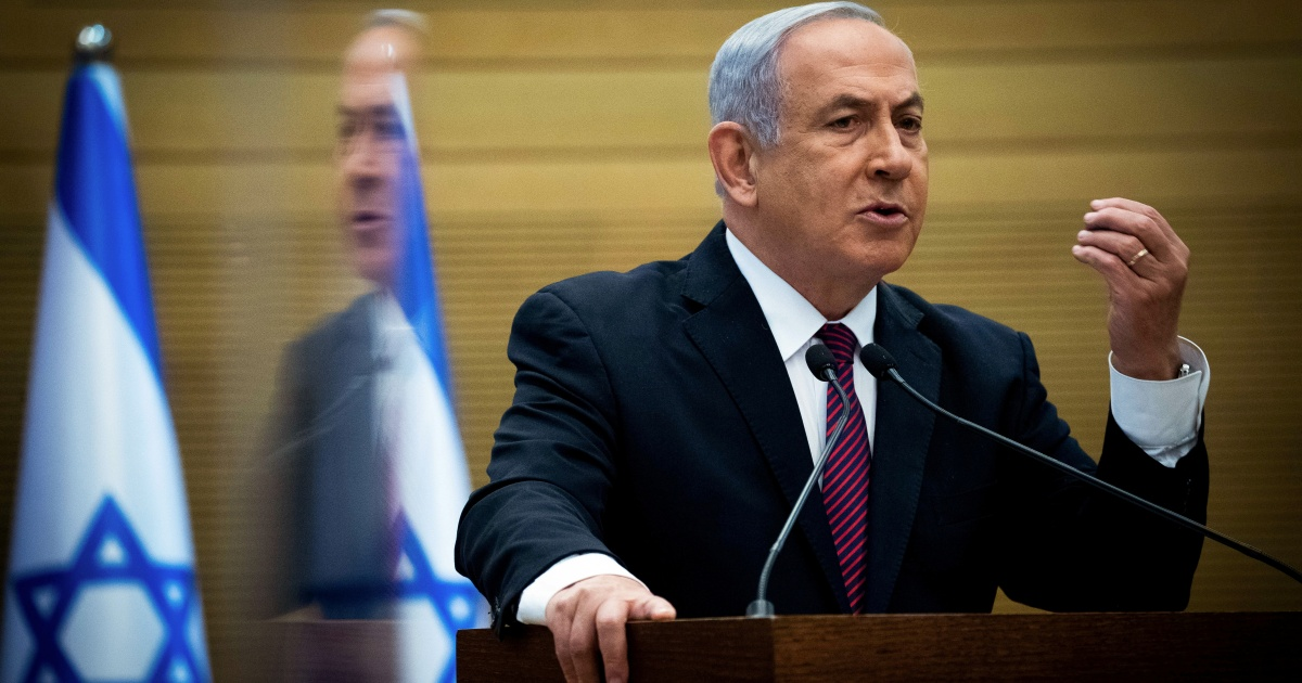 2021-02-08 07:48:29 | Israel PM Netanyahu pleads not guilty as corruption trial resumes | Benjamin Netanyahu News